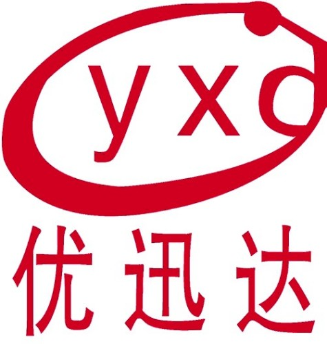 He bei youxunda auto part factory