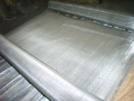 aluminum insect screening