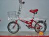 children mtb bike/kid's mtb bicycle