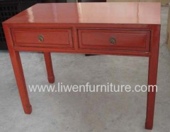 home furniture table