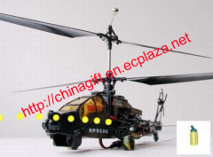 BB Bullet Firing Apache 4 channel remote control helicopter