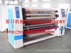 bopp slitting machine