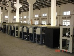 MeiTu Digital  Technology Development Co., Ltd.