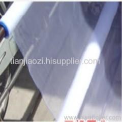 PVC nylon netting