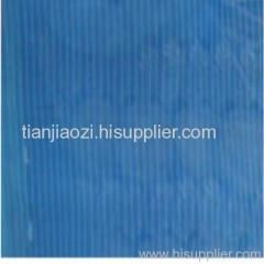 nylon window screen