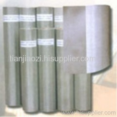 nylon screen netting