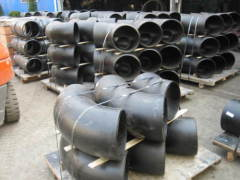 Shijiazhuang Dingsheng Pipe Co., ltd