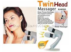 TWIN HEAD MASSAGER