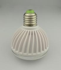 21leds PIR led emergency light
