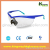 safety sunglasses,sport eyeglasses