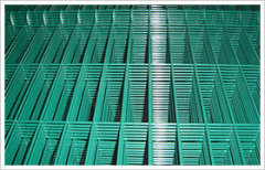 Anping Weikai Wire Mesh Co., Ltd