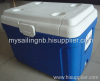 60L Multifunctional Cooler Box