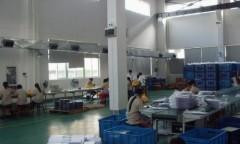 Ningbo Benfar Electric Lighting Co., Ltd.