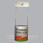 Guangzhou Yuyi Display PRoducts Co., LTD