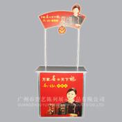 aluminum promotion stand