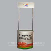 oval PP promotion stand