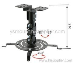 Projector Swivel stand Mount