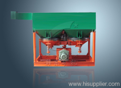 mineral processing equipment