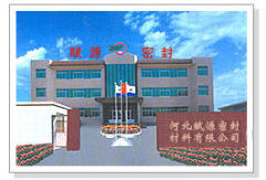 Hebei Fuyuan Sealing Materials.,Ltd Co