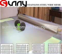 Super Stainless steel wire mesh