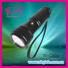 12 LED Aluminum Flashlight