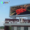 outdoor housetop LED display