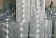 eletro galvanized wire mesh