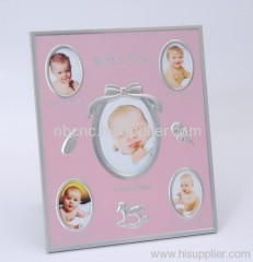 baby aluminum picture frame