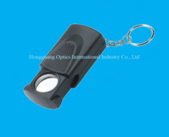 Pull-type jewelry magnifier