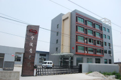 Ningbo Yixin Manufacturer Development Co., Ltd.
