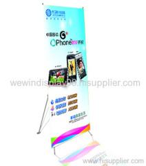 X banner,X banner stand