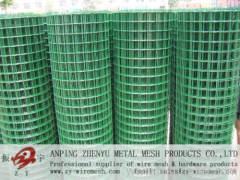 3315 Welded wire mesh malaysia BRC 3315 manufacturer from China