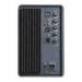 "12"" E series plastic speaker box"