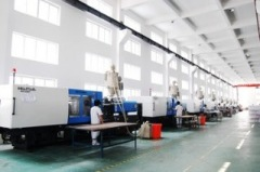 Zhejiang Lianhe Electronic Co.,Ltd.