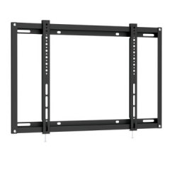 Special Low Price Fixed TV Bracket