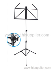 concert music stands