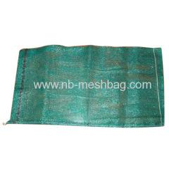 Anti-Ultraviolet Mesh Bag