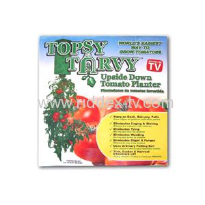 Garden Tomato Planters