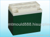 battery cover mould