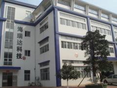 Zhongshan Hairuida Auto Maintenance Equipment Technology CO.,LTD