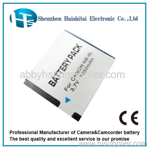 Digital Battery