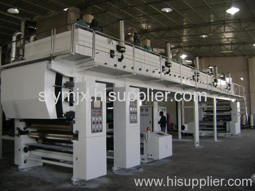 High Precision Energy-saving Film Coating Machine