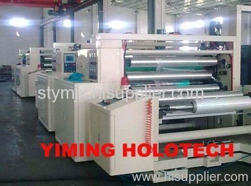 YM-MYM Seamless Holographic Embossing Machine