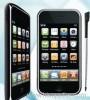 digital quran mobile phone