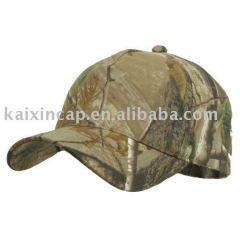 5 Panel Low Profile Camo Cap