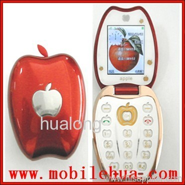 kids gift mobile phone