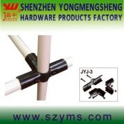 Shenzhen Yongliansheng Hardware & Plastic Products Co.,Ltd