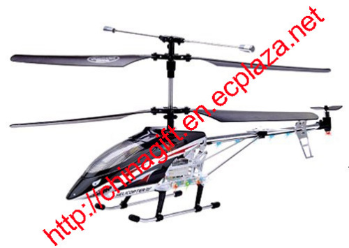 3CH R/C Metal Helicopter