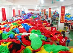 Hongkong Xiangrui Inflatable Products Co., LTD