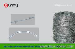 galvanized 2 strands barbed wire